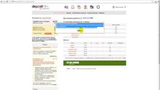 Как скачать книгу с файлообменника Depositfiles com и Turbobit