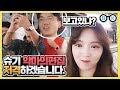 보겸 vs 150만유튜버 참교육ㅋㅋ (...ㅋㅋㅋ) - YouTube