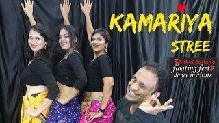 Kamariya Dance choreography| STREE |Nora Fatehi | Rajkummar Rao | Rakhi Salian's ffdi