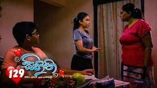 Sihini | Episode 129 - (2020-10-26) | ITN Thumbnail