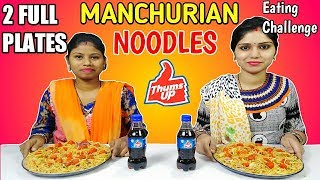 food challenge in hindi