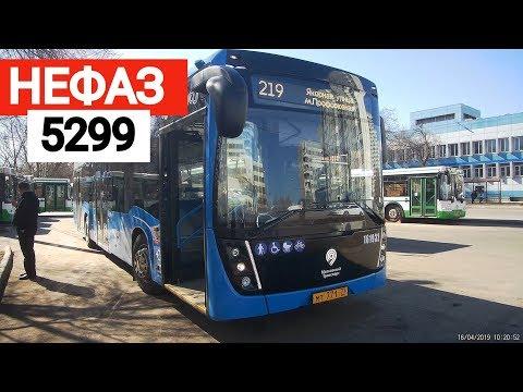 Автобус НЕФАЗ на маршруте  219 // 16 апреля 2019