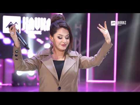 Амина Магомедова – Тоскую по тебе