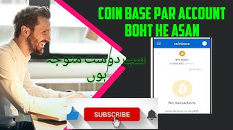 Coinba base par Account  boht  asan