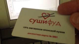 видео Карточки с магнитной полосой.