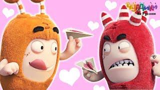 Чуддики | День Святого Валентина! Сердцу не прикажешь | Смешные мультики