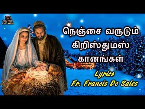 Christmas Songs 2019  நெஞ்சை வருடும் கிறிஸ்துமஸ் கானங்கள்