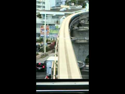 Monorail at Okinawa