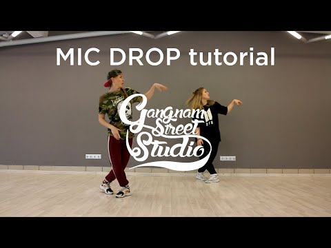 Видеоурок танца BTS - Mic Drop от GSS (dance tutorial mirrored)