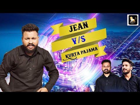 Jean V/s Kurta Pajama || Gautam Ugala FT. Sachin Bakshi || Ksidhart || Shergill Records