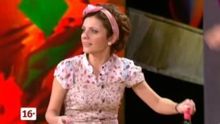 Comedy Woman - Отдых без мужиков