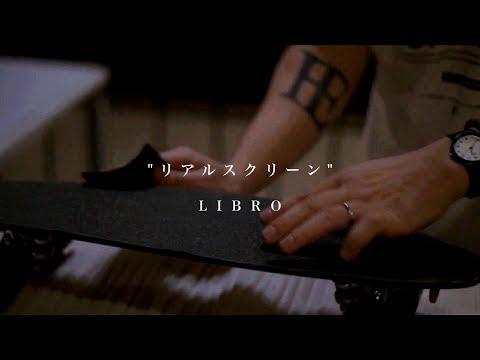 LIBRO【MV】リアルスクリーン