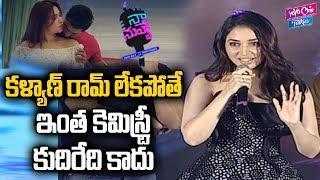 Video Actress Tamanna Bhatia Speech At Naa Nuvve Audio Launch   Nandamuri Kalyan Ram   YOYO Cine Talkies download MP3, 3GP, MP4, WEBM, AVI, FLV Juli 2018