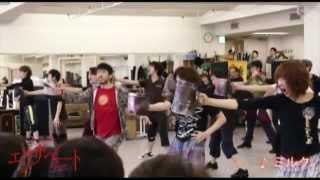 2012年 東宝版エリザベート 稽古場見学会の様子です.