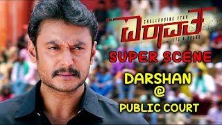 Darshan Movies | Darshan Court Scenes In Public Kannada Scenes | Mr.Airavatha Kannada Movie