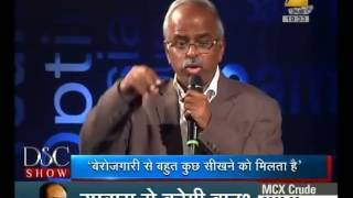 Dr. Subhash Chandra Show : Professional perspectives of an MBA and an entrepreneur? Part-III
