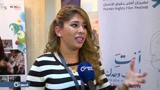 """""""يوم فقدت ظلي"""" فيلم سوري ينال جائزة أفضل فيلم روائي بمهرجان كرامة"""