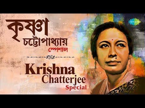 Weekend Classics Radio Show | Krishna Chatterjee  | কৃষ্ণা চট্টোপাধ্যায় | Kichhu Galpo, Kichhu Gaan