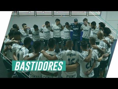 BASTIDORES - Atlético GO 1 x 3 Palmeiras - Brasileirão2017