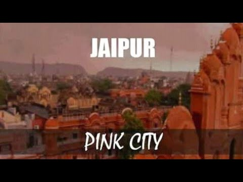 INDIAN cities and their NICKNAMES....