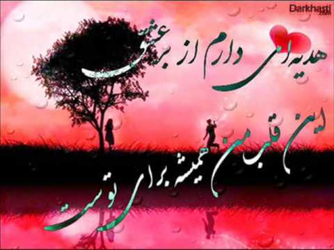 behesh begin