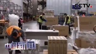 [中国新闻] 西班牙华人物流从业者坚守岗位 助力物流畅通   新冠肺炎疫情报道