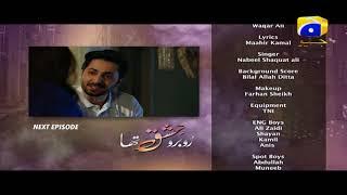 Rubaru Ishq Tha - Episode 2 Teaser Promo | HAR PAL GEO