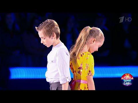 Эвелина Покраснетьева и Илья Макаров - «Ла-Ла Ленд». Ледниковый период. Дети.(15.04.2018)