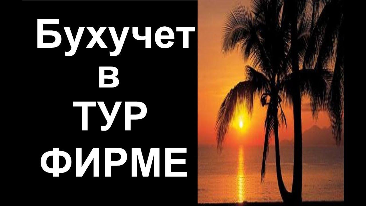 Жалоба начальниу отдела страховых продуктов банка дмитрию ремневу