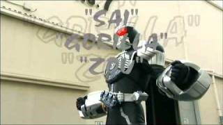 Kamen Rider OOO All Combos Henshin Sounds [HQ & Downloadable)