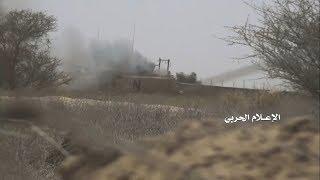 Йемен. +18. ВС Йемена и хуситы сражаются с саудитами и их суданскими наемниками у города Миди