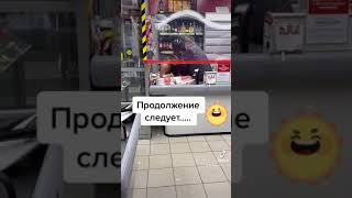 Голый наркоман в магазине !следующее видео где его тащут