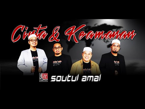 SOUTUL AMAL-CINTA DAN KEAMANAN [OFFICIAL MUSIC VIDEO]