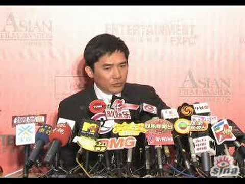 Tony Leung in Asian Film Awards 2008