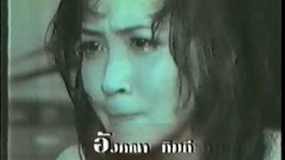 Repeat youtube video ขัง 8  (2540)