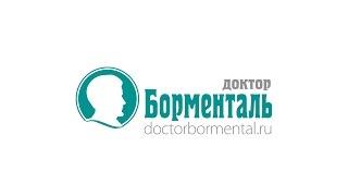 Я Худею 5 сезон 1 серия 05.09.2015 Ксения Пирогова и Александр Кондрашов