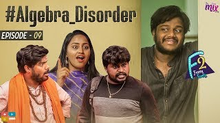 Algebra Disorder || EP 09 || F2 || Funny Family || Tamada Media