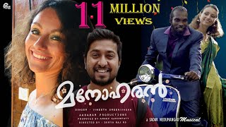 Presenting #manoharan, the beautiful story of how a local tourist guide wins love foreigner visiting kerala, meet-cute being him offering to sho...
