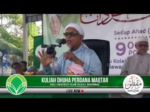 Dunia Islam Masa Kini : Bahagian 1 (Dato' Seri Tuan Guru Haji Abdul Hadi Awang)