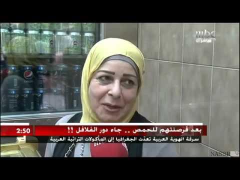 أطيب فلافل في بيروت لبنان فلافل أبو نبيل Best falafel in beirut