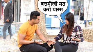 Friends with benefits prank on my fan gone wrong || Paras Thakral