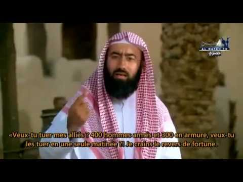 les histoires des prophetes cheikh nabil al-awadi