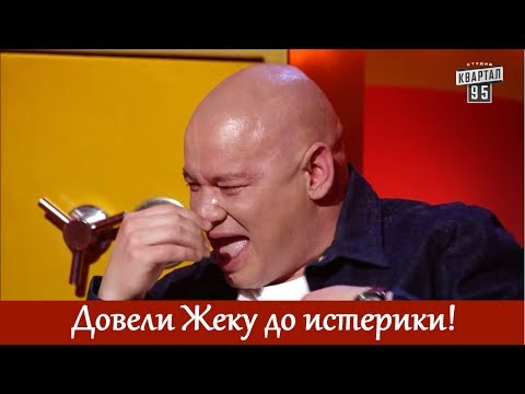 Лысый ржал ДО СЛЕЗ! | Парни порвали комиков и зал! - Видео онлайн