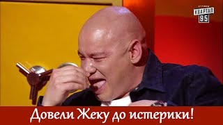 Лысый ржал ДО СЛЕЗ! | Парни порвали комиков и зал!