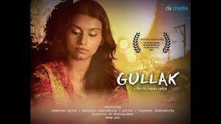 GULLAK | SHORT FILM