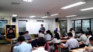 공인행정사협회 역량강화 교육출입국강의