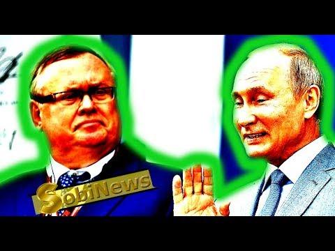 """Кто на самом деле иностранный агент? Список """"Путин и друзья"""" на SobiNews"""