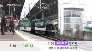 【朝ラッシュ】京阪本線 寝屋川市駅 Rush Hour Trains in Osaka, Japan thumbnail