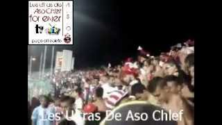 Virage Curva Sud Ultras Polina ( aso vs hilal ) 2017 Video