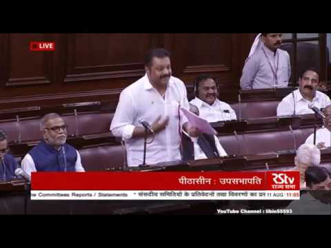 SURESH GOPI FIRST TIME PRESENTING RESPORT IN PARLIAMENT